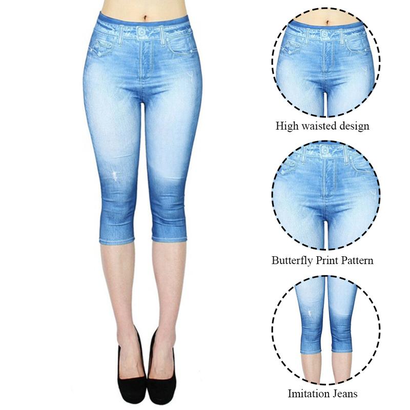 Vomite Jeans Look leggings jeans óptica jeans leggings used Jeggings vaqueros Look